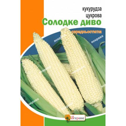 Кукуруза сахарная Сладкое чудо 20 г