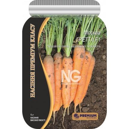 Морковь Гретта F1 1 г  Premium