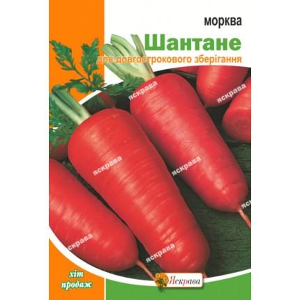Морковь Шантане 10 г