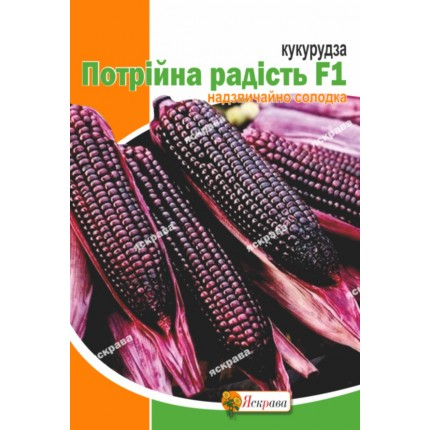 Кукуруза Тройная радость F1 5 г