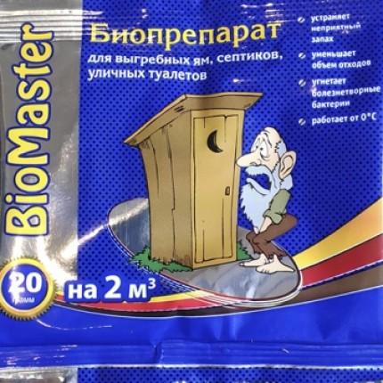 БиоМастер для выгребних ям 20 г на 2 кум м