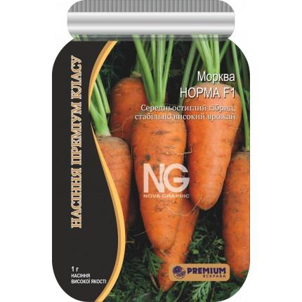 Морковь Норма F1 1 г  Premium