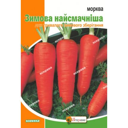 Морковь Зимняя вкусная 15 г