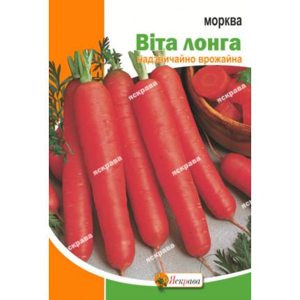 Морковь Вита Лонга 10 г