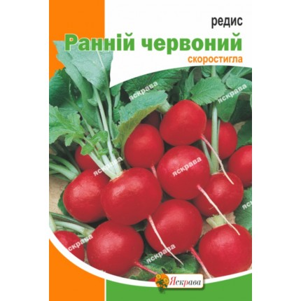 Редис Ранний красный 20 г