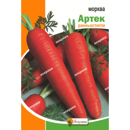 Морковь Артек 20 г