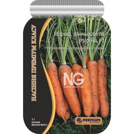 Морковь Руфина F1 1 г Premium