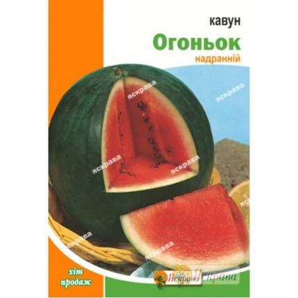 Арбуз Огонёк 10 г