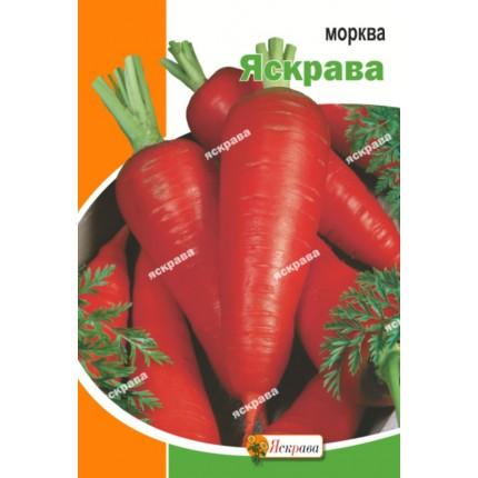Морковь Яскрава 20 г