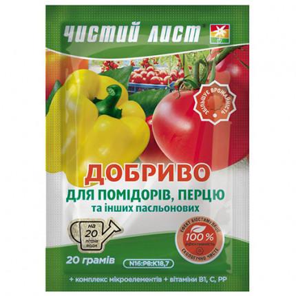 Удобрение кристаллическое для помидоров и перца Чистый Лист 20 г