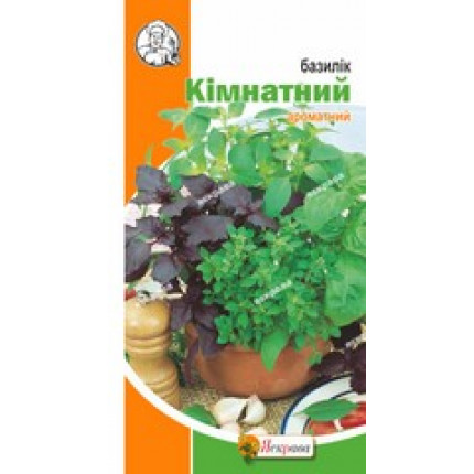 Базилик Комнатный смесь сортов 0.2 г