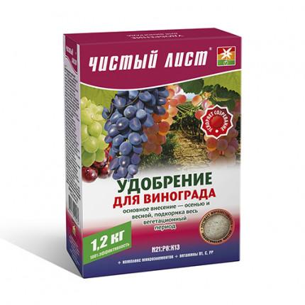 Удобрение кристаллическое для винограда Чистый Лист 1.2 кг