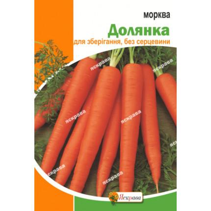 Морковь Долянка 10 г